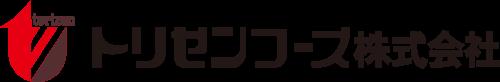 トリゼンフーズ株式会社