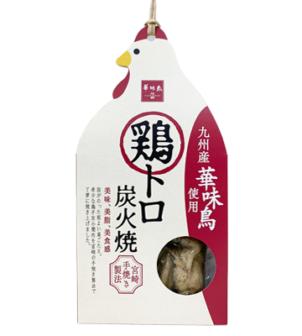 鶏トロ炭火焼