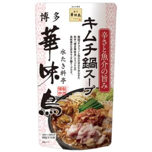 博多華味鳥  キムチ鍋スープ