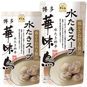 博多華味鳥 水たきスープ