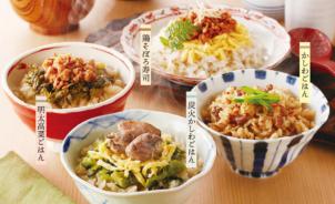 九州産華味鳥 鶏めし彩りセット